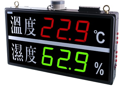 TH-00027 TH-2310AK  HL setting Temperature and humidity doutone display(buzzer 220V/Sensro)
