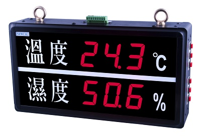 TH-00029 TH-2306VD  Temperature and humidity display(0-10V)