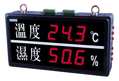 TH-00090 TH-2310AD  Temperature and humidity display(Input:4-20mA /Output:TEMP8A_RS-485)